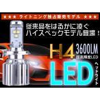 ショッピングLED LEDヘッドライト 送料無料 CREE製 LED H4 H/L 3600LM