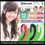 �磻��쥹����ۥ� bluetooth ξ������ �ݥ���Ⱦò� �ޥ����դ� iPhone android �͵��޾徺 �������� �ⲻ�� ����