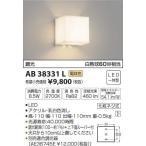 AB38331L