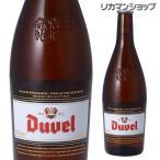 ベルギー ビール デュベル 750ml 瓶 Duvel 輸入ビール 海外ビール ベルギー 大容量 長S 母の日 父の日