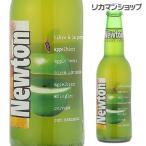 ニュートン 瓶 ベルギー 青りんご フルーツビール ベルギー 海外ビール 輸入ビール 長S 母の日 父の日