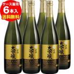 ショッピング大 白鶴 大吟醸 720ml×6本 6本販売 送料無料  四合瓶 大吟醸酒 白鶴酒造 長S