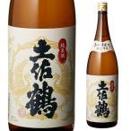土佐鶴 純米酒 1.8L瓶 高知県:土佐鶴酒造 [純米酒][一升瓶]