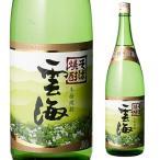雲海 そば焼酎 25度 1.8L そば焼酎 蕎麦焼酎 1800ml 長S