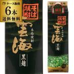 雲海 黒麹 そば焼酎 25度 1.8L パック ×6本 送料無料 ケース(6本) そば焼酎 1800ml 長S 長S