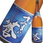 さつまの蒼 芋焼酎 25度 1.8L 鹿児島県 大海酒造 [1,800ml]