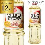 P3倍(1/25限定) タカラ 宝 本みりん 醇良 ペット 1L×12本 1000ml ケース販売 宝酒造 純良 淳良 長S