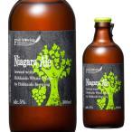 北海道麦酒醸造 クラフトビール ナイアガラエール 300ml 瓶 フルーツビール 地ビール 国産 長S