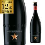 スペイン ビール イネディット 750ml 12本 送料無料