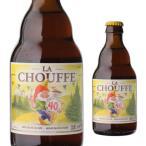 ラ シュフ 330ml瓶単品販売 ベルギー 輸入ビール 海外