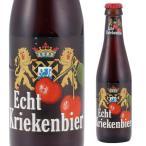 ベルギー ビール エヒテ クリーケンビール 250ml 瓶