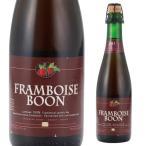ベルギー ビール ブーン フランボワーズ コルク 375ml 瓶 単品販売 輸入ビール 海外ビール フルーツビール