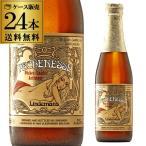 リンデマンス ペシェリーゼ 250ml 瓶×24本 Lindemans Pecheresse 【ケース】【送料無料】 [並行][ベルギー][輸入ビール][海外ビール] [桃][ランビック]