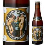 ヒューガルデン 禁断の果実 アダムとイヴ 330ml 瓶 ベルギー 輸入ビール 海外ビール