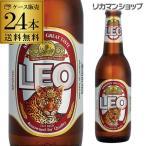 タイビールレオ ビール 330ml 瓶 24本 ケース 送料無
