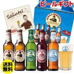 父の日 ギフト プレゼント 2019 贈り物 ランキング モレッティビール5本 特製グラスセット ビールセット ビールギフト 夏贈