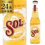 SOLビール メキシコ 330ml瓶アイコンユーロパブ
