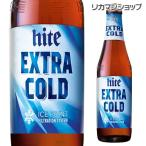 ハイト エクストラコールド 330ml瓶 アジア 韓国 ハイトビール 眞露 JINRO 輸入ビール 海外ビール 長S