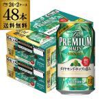 予約 サントリー ザ・プレミアムモルツ ダイヤモンドホップの恵み 限定醸造 350ml 48本 送料無料   長S 2021/9月下旬発送予定