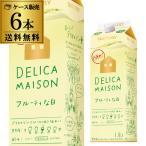 ショッピング白 ワイン ケース販売(6本) 送料無料 サントリー デリカメゾン 白 1800ml×6本 1.8L 紙パック