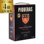 箱ワイン 赤 ピケラス シラー モナストレル 3L(4箱入)送料無料 辛口 ケース販売[長S]