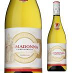 マドンナ・リープフラウミルヒ ドイツ 白ワイン