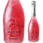マバム テンテーション 750ml メタリック スパークリングワイン