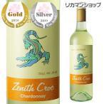 白ワイン ゼニス クロック シャルドネ 750ml オーストラリア 1本から送料無料