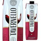 ワイン タヴェルネッロ ロッソ イタリア 1Lの画像