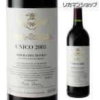 赤ワイン ウニコ 2005 ベガ シシリア ヴェガ シシリア vega sicillia unico 辛口 スペイン
