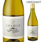 ショッピング白 白ワイン ブルゴーニュ シャブリ 2015ピエール フォンテーヌ フランス 750ml