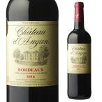 赤ワイン シャトー ドーガン 2016 ボルドー750ml 辛口 フランス 長S