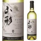 朝日町ワイン 山形ナイアガラ 白 720ml 白ワイン 日本ワイン 国産ワイン 山形県