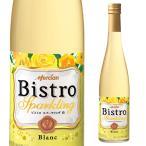 リカマンPayPayモール店で買える「スパークリングワイン メルシャン ビストロ スパークリング 白 500ml 白泡 中口 日本 国産ワイン 長S」の画像です。価格は458円になります。