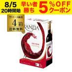 ワイン ボックスワイン 箱ワイン 赤 ワイン フランジア レッド3L (4箱入) 送料無料 ケース 3000ml 4本 750ml換算385円(税別) RSL