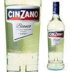 ワイン チンザノ ベルモット ビアンコ