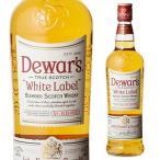 デュワーズ ホワイトラベル 700ml 40度[ウイスキー][スコッチ][ホワイトラベル][DEWARS][長S]