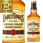 ショッピングウイスキー ウイスキー 送料無料 12本販売 アーリータイムズ イエローラベル 正規 40度 700ml×12本 バーボン タイムス 長S whisky