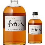 ウイスキー ホワイトオーク 地ウイスキー あかし40度 500ml 国産 江井ヶ嶋酒造 兵庫県 リカウイス whisky
