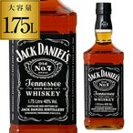 ウイスキー ジャックダニエル ブラック 1.75L 1750ml 700ml換算1,541円税抜 whisky