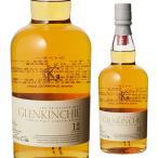 ウイスキー グレンキンチー 12年 700ml whisky