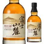 【ケース購入で送料無料!】キリンウイスキー 富士山麓 樽熟原酒 50度 700ml
