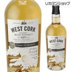 ウイスキー ウエストコーク カスクストレングス 62度 700ml whisky