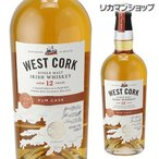 ウイスキー ウエストコーク 12年 ラムカスクフィニッシュ 43度 700ml whisky