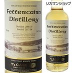 ウイスキー お試し1本から送料無料 フェッターケアン8年 Y'sカスク ウィスキー whisky