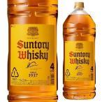 1本から送料無料 角瓶 4000ml 4L ウイスキー ウィスキー japanese whisky 長S