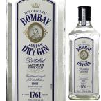 P3倍 ジン ボンベイ ドライジン 40度 700ml 本坊酒造 正規 スピリッツ Bombay Dry Gin レモンサワー