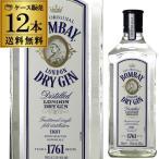 ジン ボンベイ ドライジン 40度 700mlケース(12本入) 送料無料 スピリッツ Bombay Dry Gin