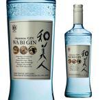 P3倍 ジン JAPANESE GIN 和美人 700ml ジャパニーズ クラフトジン 鹿児島 本坊酒造 レモンサワー 長S