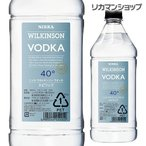 ウィルキンソン ウォッカ 40度 ペットボトル 1800ml 1.8L ウイルキンソン ウヰルキンソン レモンサワー 長S
